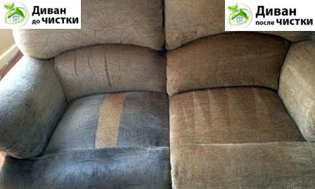 чистка на дому кожаной мебели Орехово-Зуево недорого